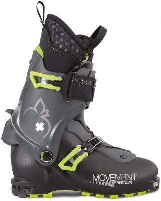 Movement Free Tour Boot